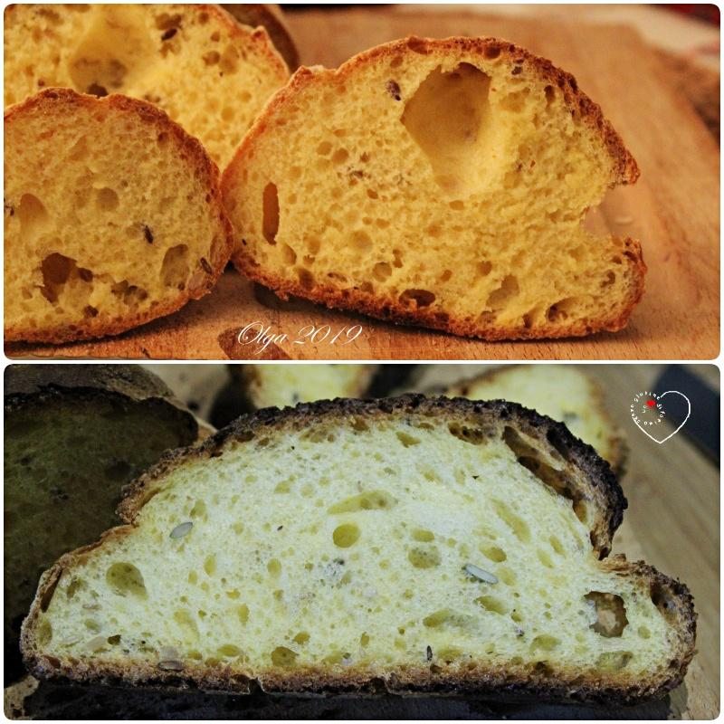 Pane alla Zucca e Semini cotto in Fornetto Estense